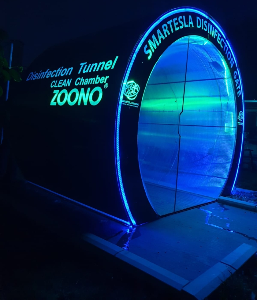 TUNNEL xxxIMAGE